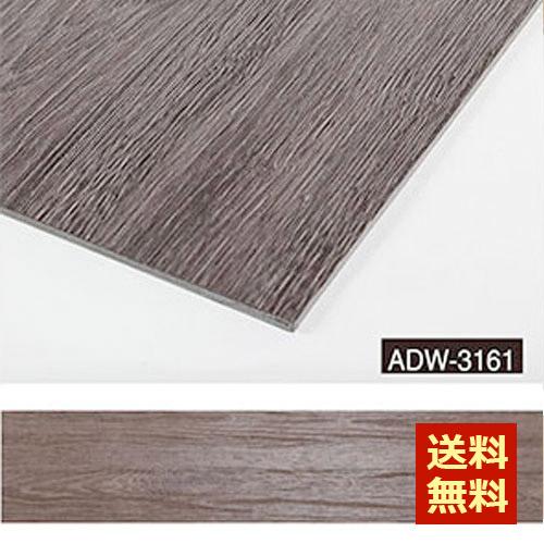 ADW-3161