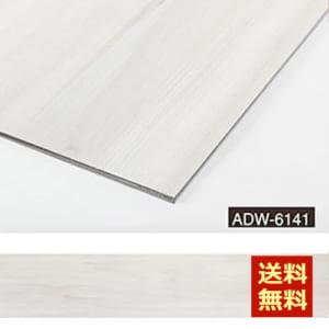 ADW-6141