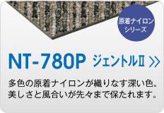 NT780P