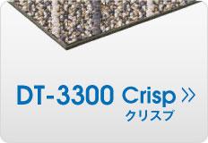 DT3300