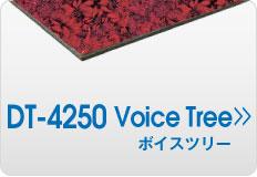 DT4250