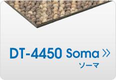 DT4450