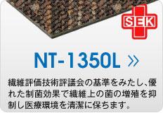 NT1350L