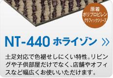 NT440