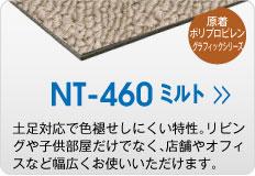 NT460