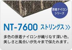 NT7600