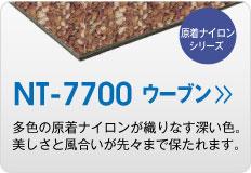 NT7700