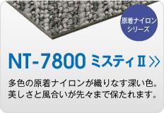 NT7800