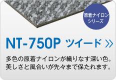 NT750P