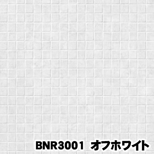 bathna realdesign BNR3001