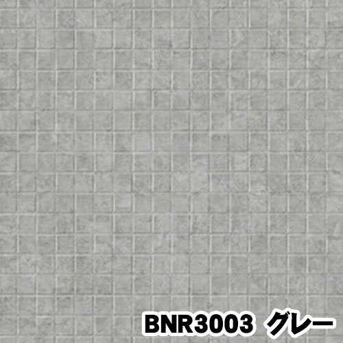 bathna realdesign BNR3003