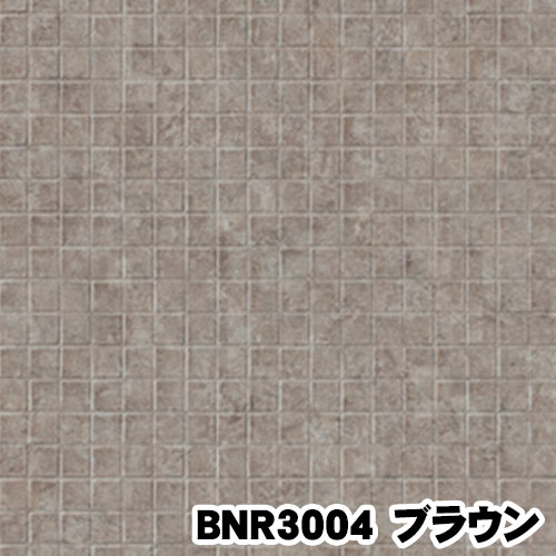 bathna realdesign BNR3004