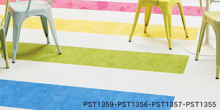 PST1359