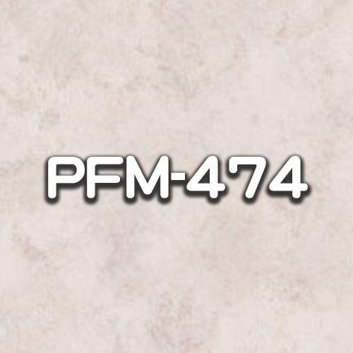 PFM-474