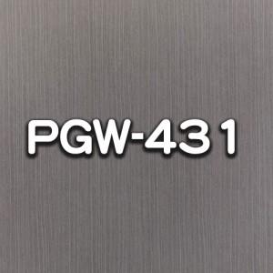 PGW-431