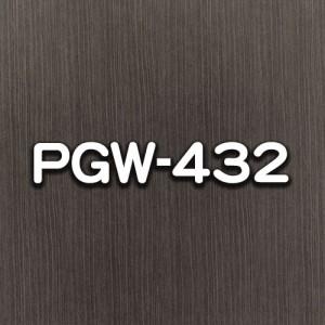 PGW-432