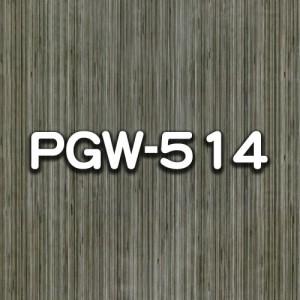 PGW-514