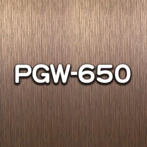 PGW-650
