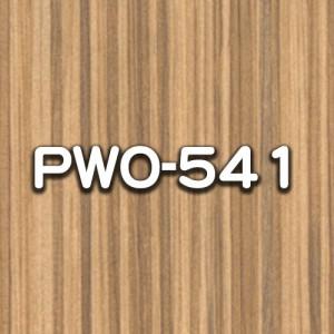 PWO-541