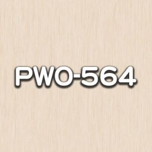 PWO-564