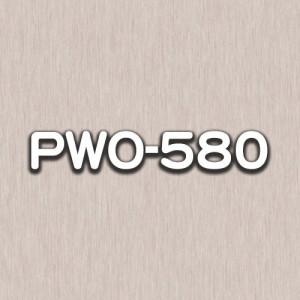 PWO-580