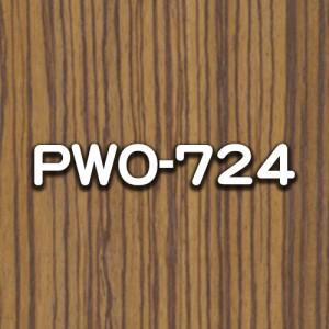 PWO-724