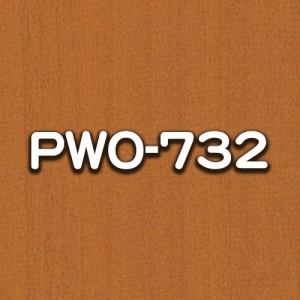 PWO-732