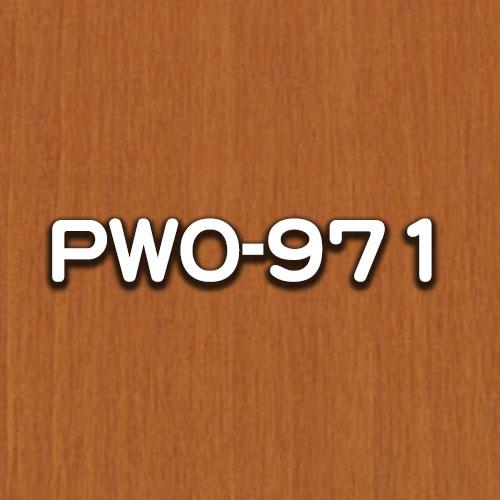 PWO-971