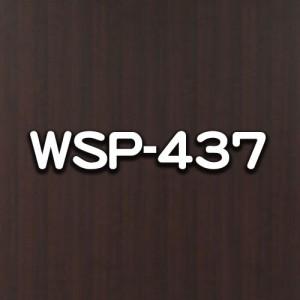 WSP-437