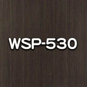 WSP-530