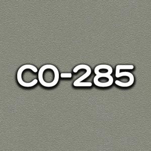 CO-285