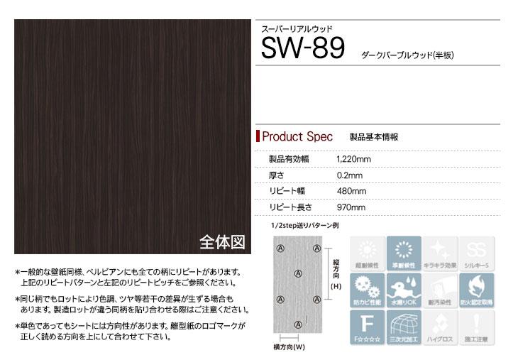 sw-89rep