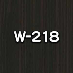W-218