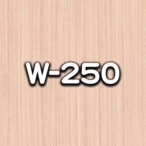 W-250