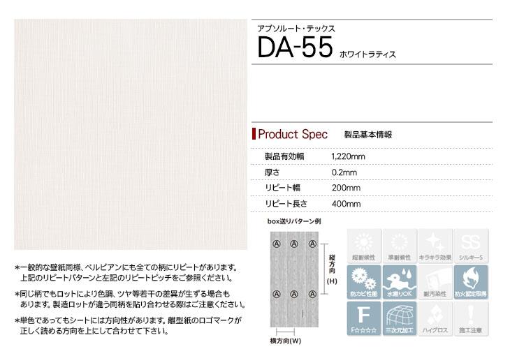 da-55rep