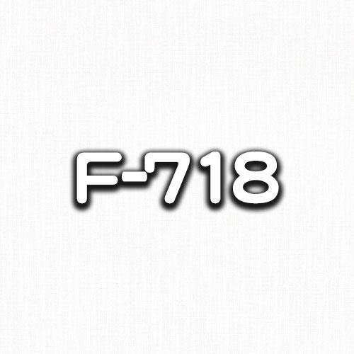 F-718