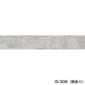 IS-306