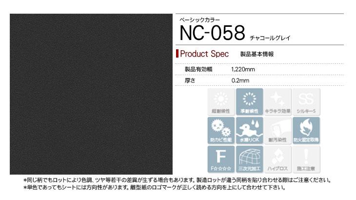 nc-058rep