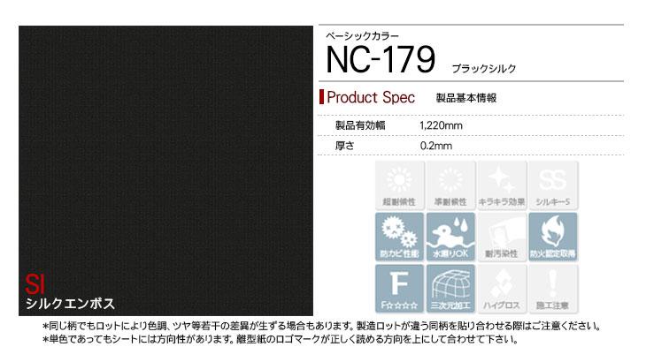 nc-179rep