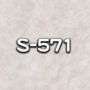 S-571