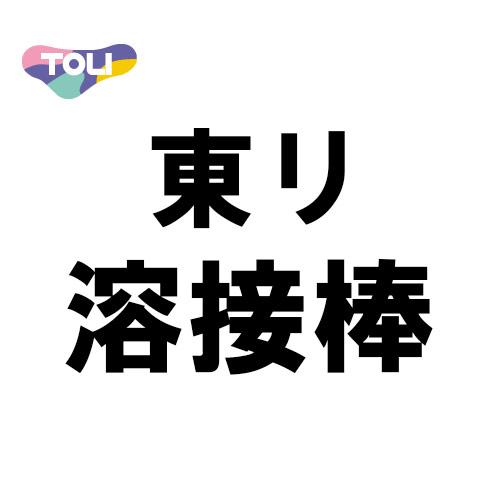 TSYOhikoukin