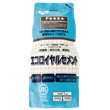 Ecoroyalcement-1(4pack)