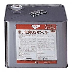 低臭USセメント 9kg