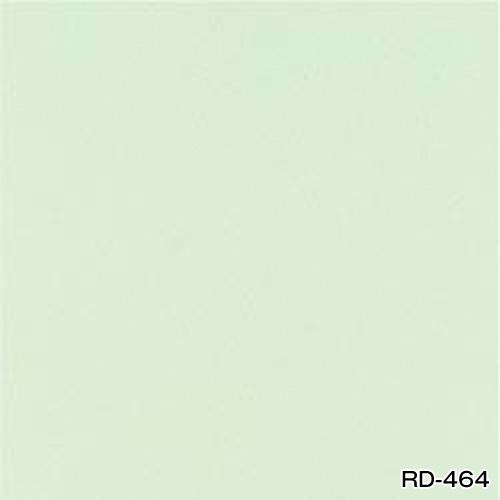 RD-464