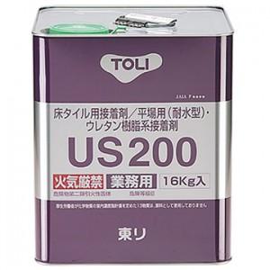 US200 16kg