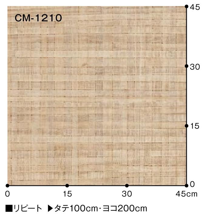 cm-1210-11c