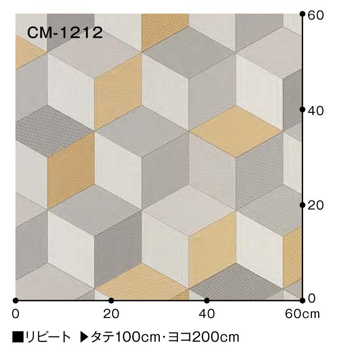 cm-1212-13c