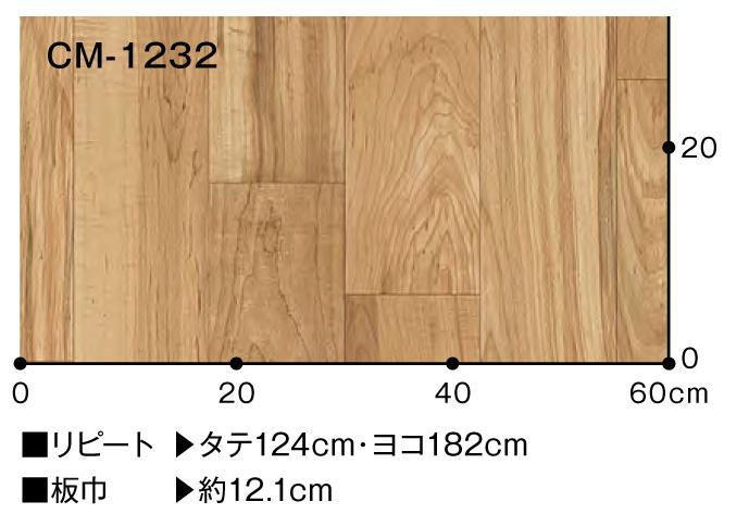 cm-1232c