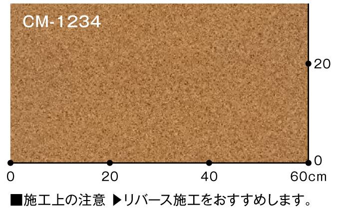 cm-1234c