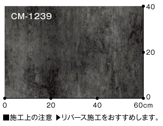 cm-1239c
